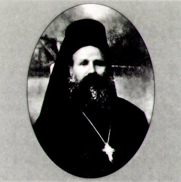 Иеромонах Василий Ксиропотамский (1875 - 9 августа 1961). Фото: pemptousia.gr