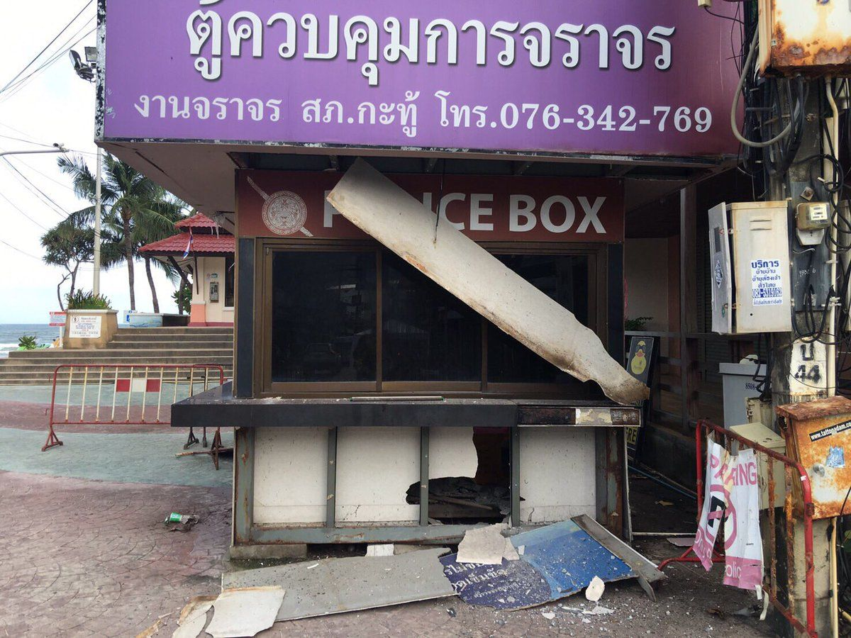 Таиланд / twitter.com/OiChutima