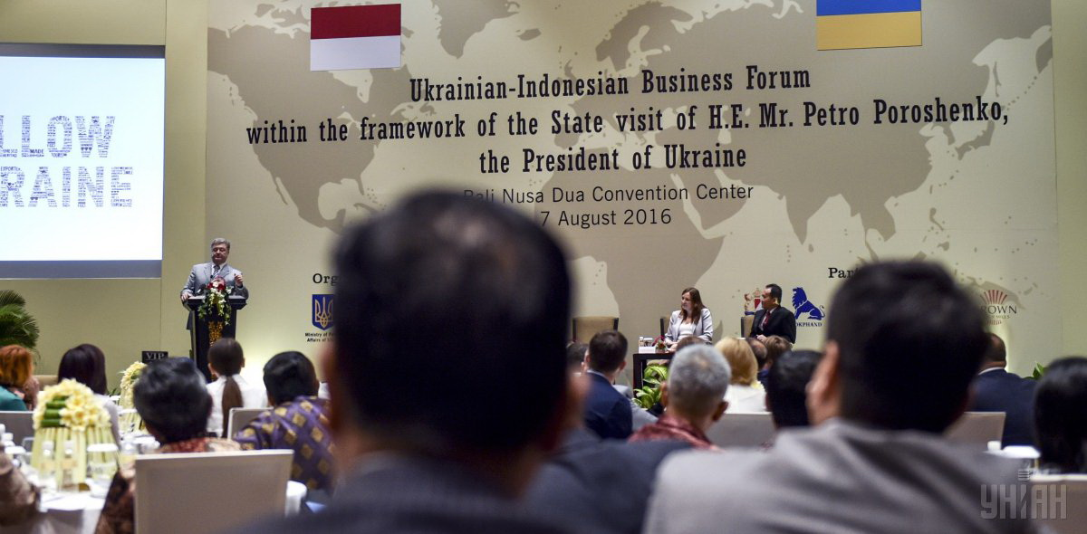 Poroshenko during a meeting with representatives of the Indonesian business (Indonesia) / Photo from UNIAN