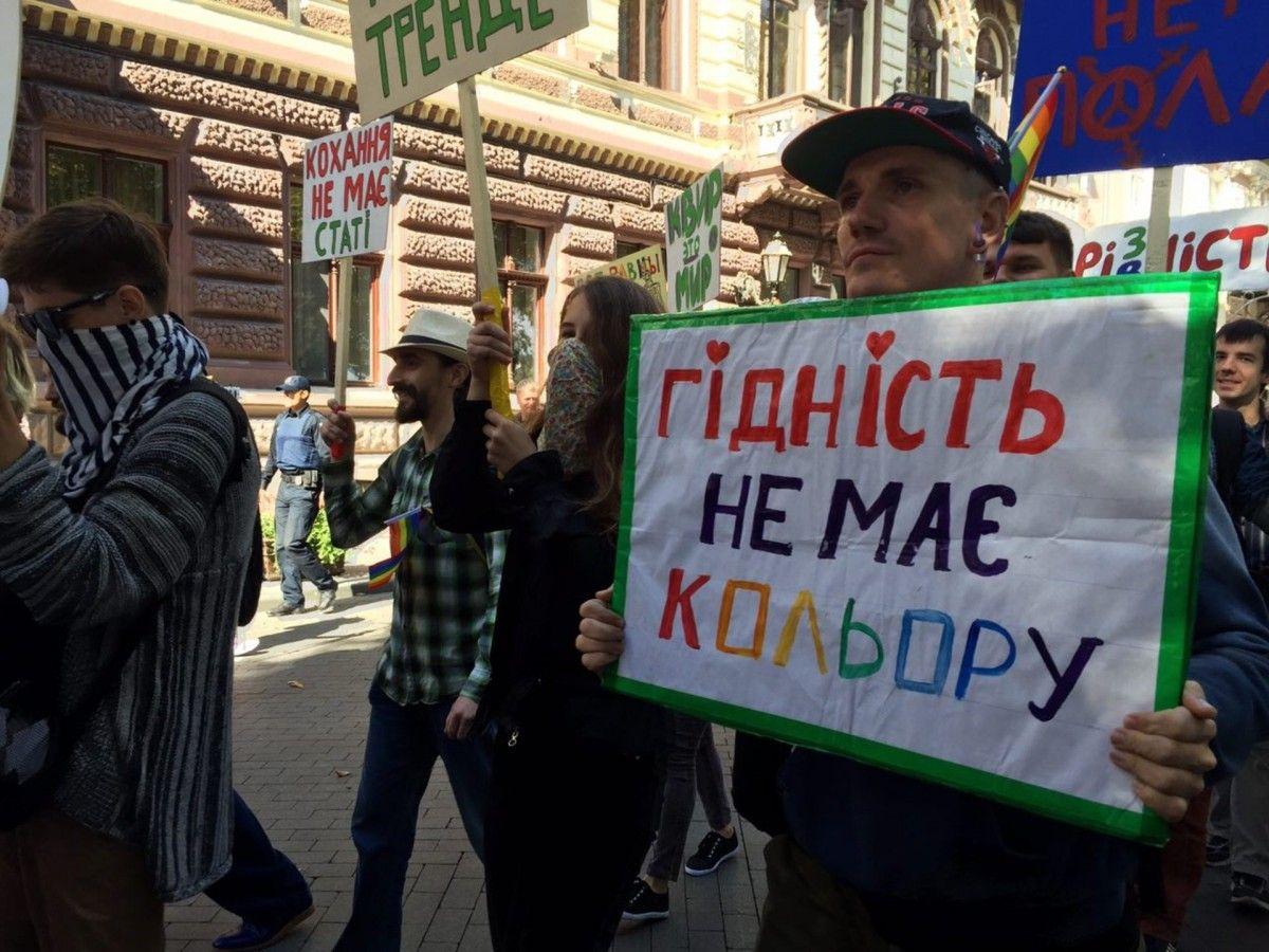 Фото hromadske.ua