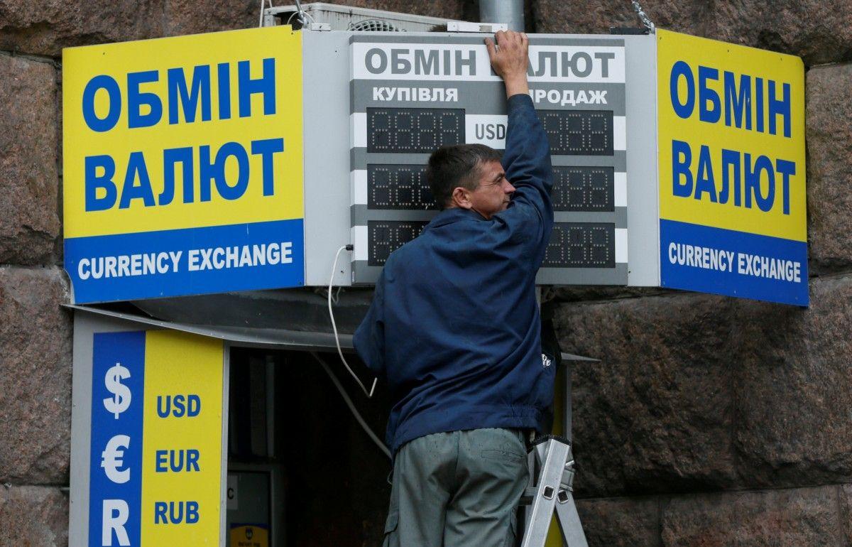 В Украине традиционно падает курс гривни / REUTERS