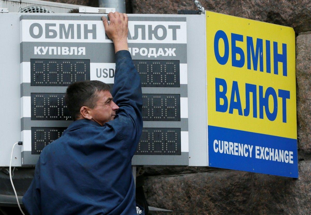 В Украине уже традиционно продолжает падать гривня / REUTERS