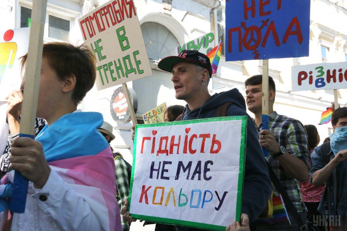 Полиция усилит безопасность вовремя гей-парада вКиеве