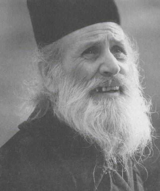 Монах Филипп Ватопедский (1909 - 12 августа 1988 гг.)