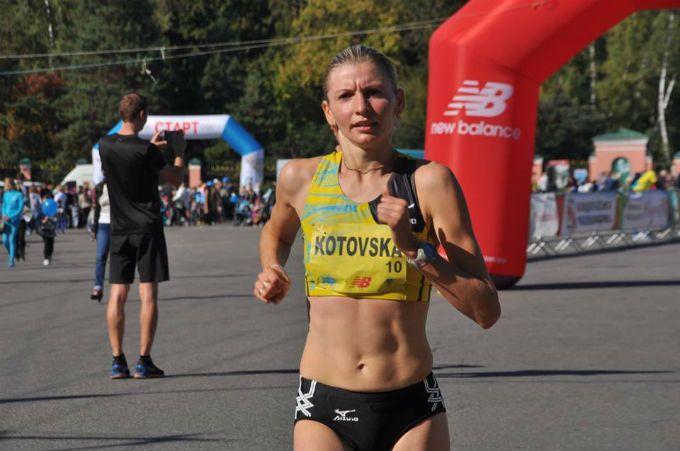 Котовская стала лучшей среди украинок / Facebook Белоцерковского марафона