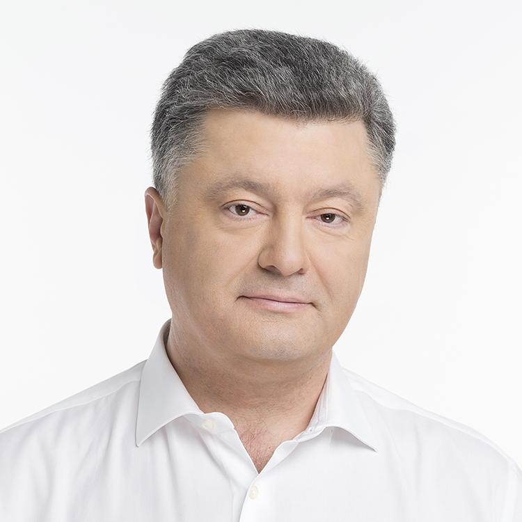 Петр Порошенко Фото: с официальной страницы Президента в facebook