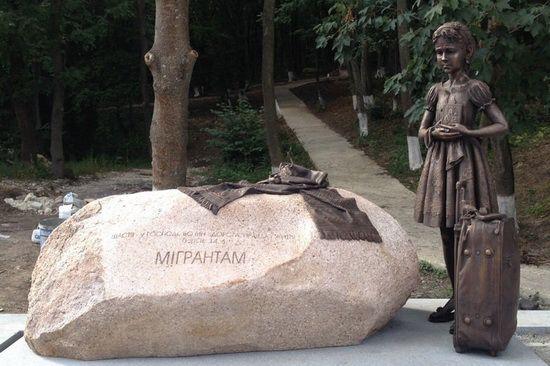 У Зарваниці освятили унікальний пам'ятник мігрантам Фото: прес-служба архиєпархії