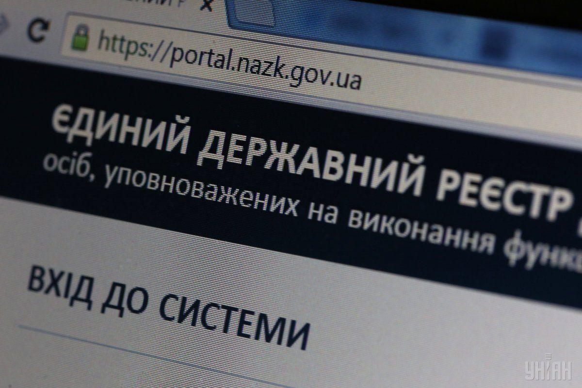 В НАЗК обещают в следующем году начать доработку системы е-декларирование / фото УНИАН
