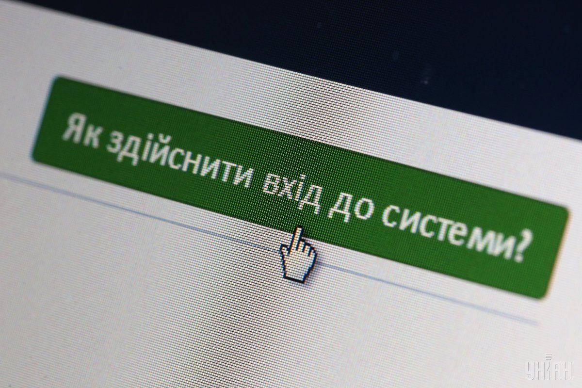 Эксперты называют внедрение современных технологий жирнымплюсом / фото УНИАН