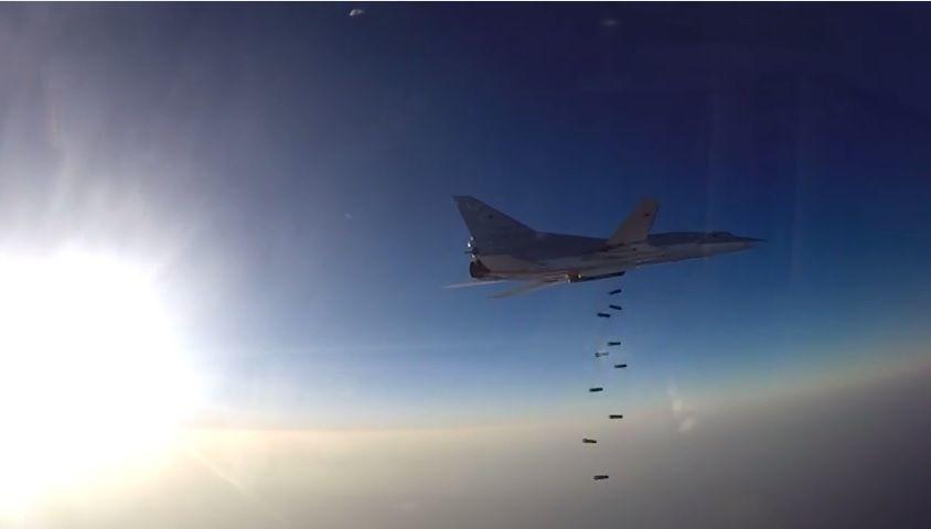Сирия / скриншот