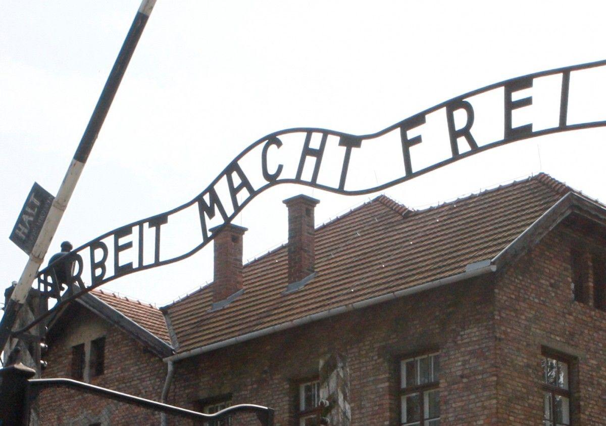 Коммунистическая ГДР укрывала нацистских преступников / REUTERS