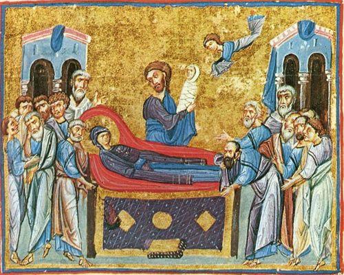 Миниатюра из рукописи литургического Евангелия в собрании монастыря Дионисиат на Афоне