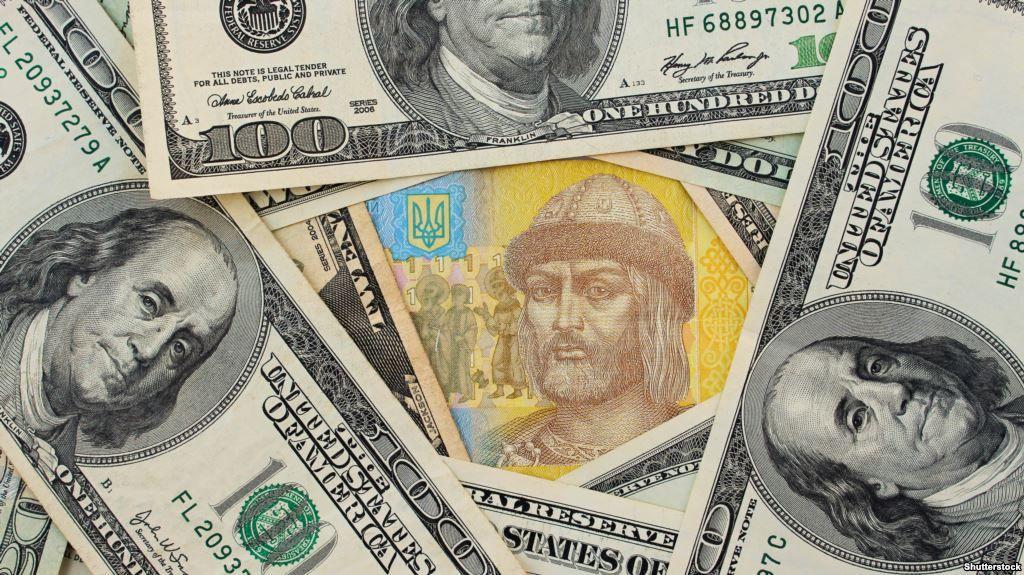 Путем выпуска еврооблигаций правительство планирует облегчить выплату госдолга / фото rodniknews.in.ua