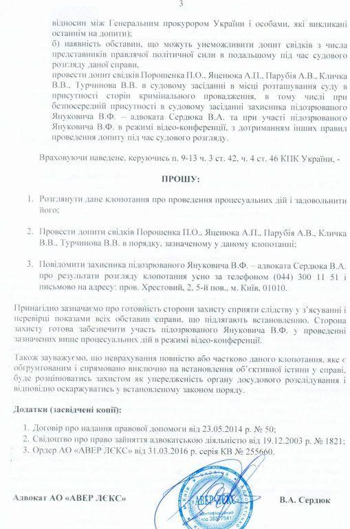 pravda.com.ua/