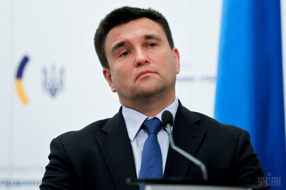 Главы МИД Украины и РФ встречаются в Мюнхене / фото УНИАН