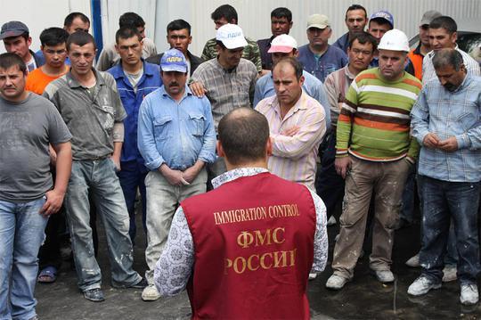 МИД рекомендует украинцам при планировании поездок в Россию реально оценивать риски / news-front.info