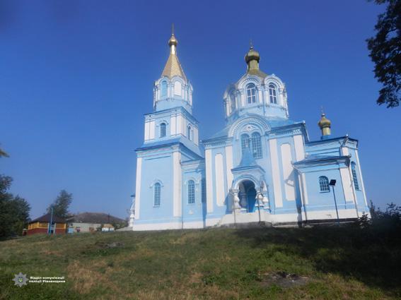 Свято-Вознесенський храм села Верхів. Фото: charivne.info