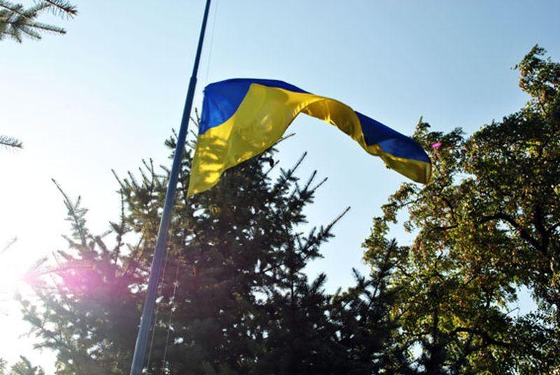 флаг Украины / dn.npu.gov.ua