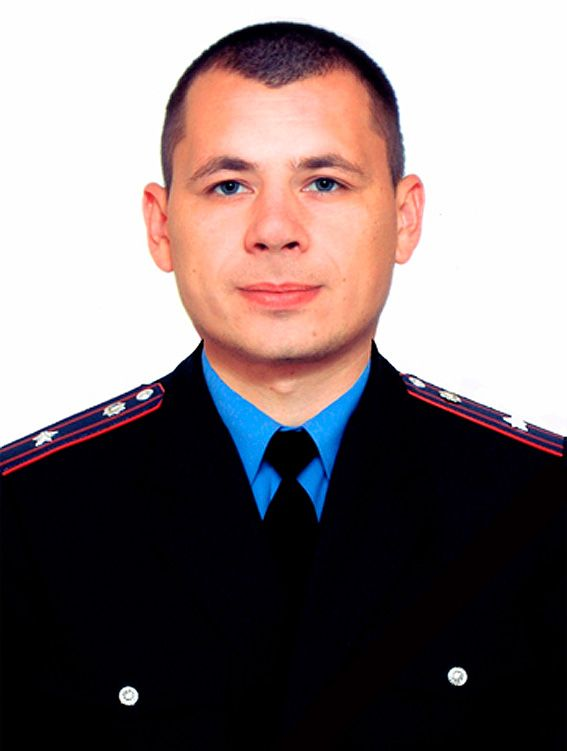 Александр Рудик / mvs.gov.ua