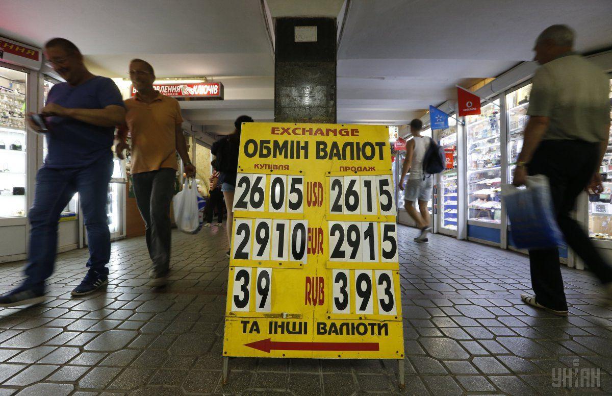 Гривня к середине торгов потеряла 32 копейки / Фото УНИАН