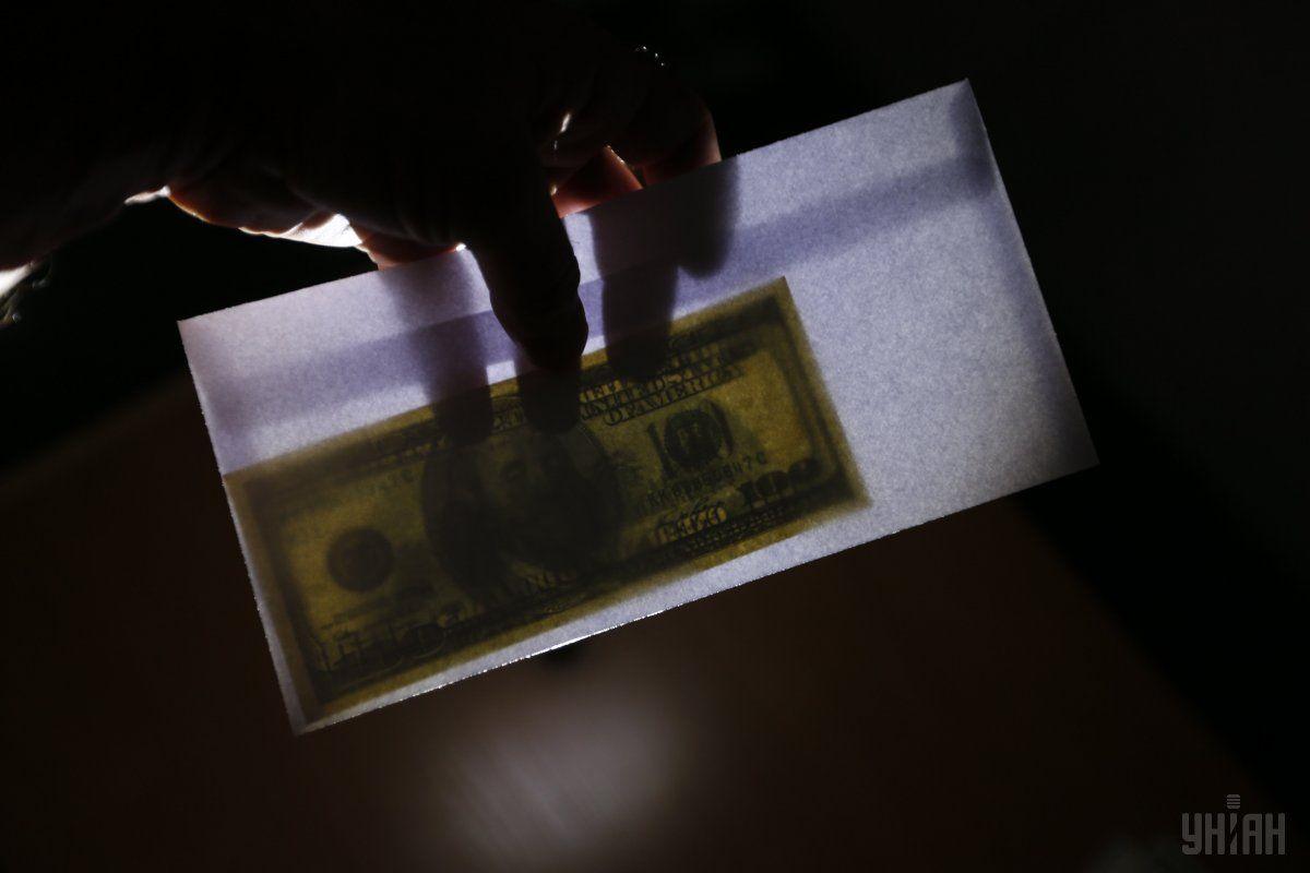 """ЕС исключил одну страну из """"черного списка"""" налоговых гаваней / фото УНИАН"""