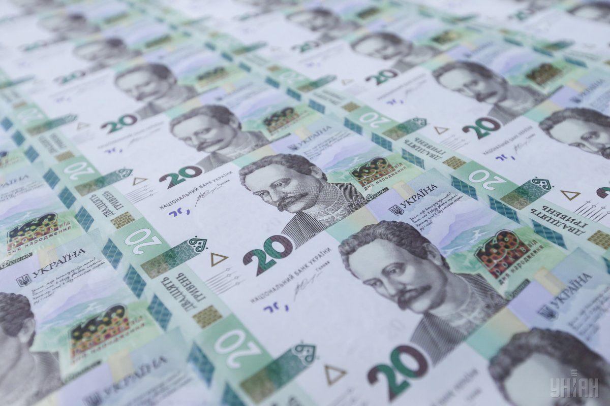 Гривня укрепилась к доллару на 6 копеек / фото УНИАН