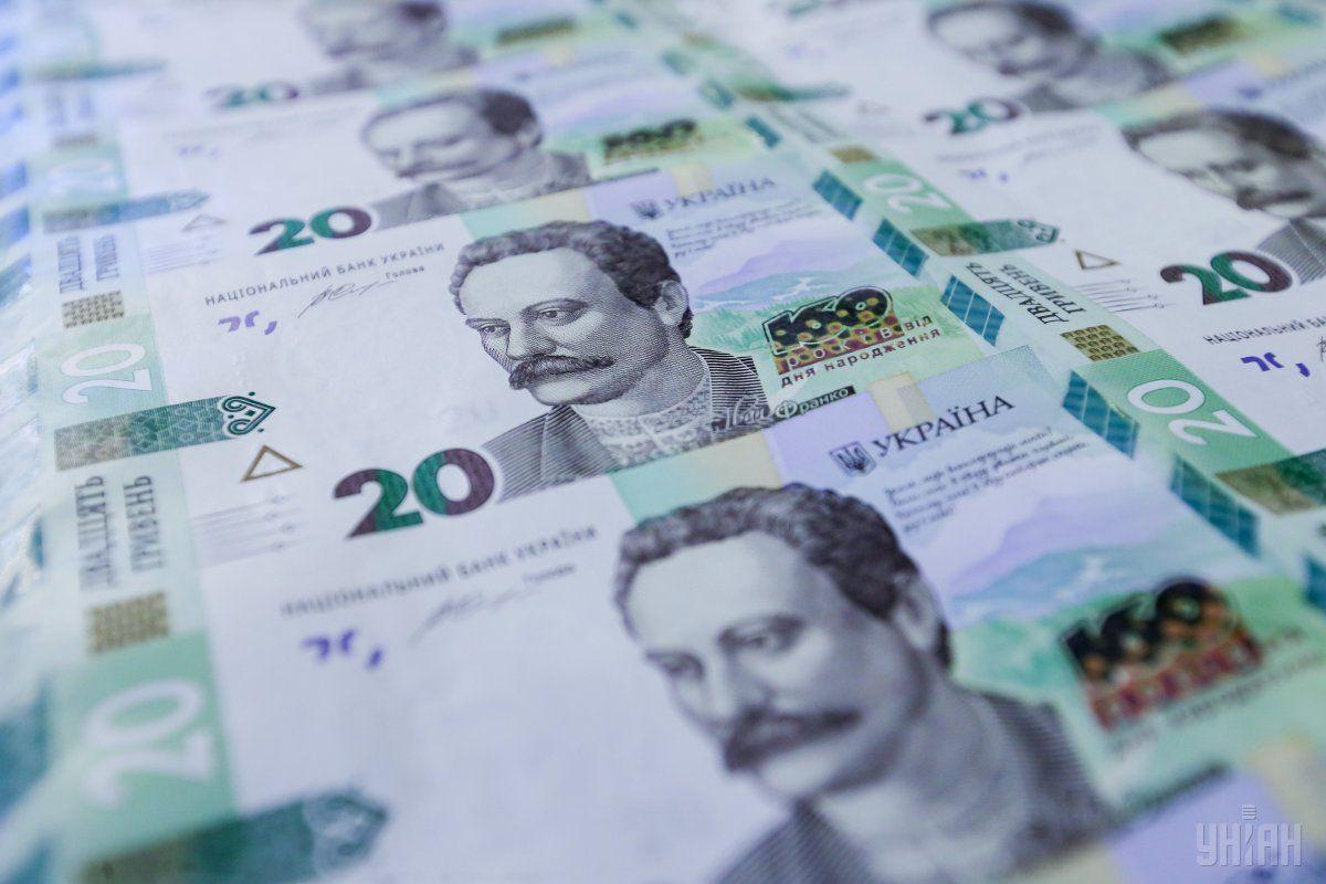 Гривня понизилась к доллару на 1 копейку / фото УНИАН