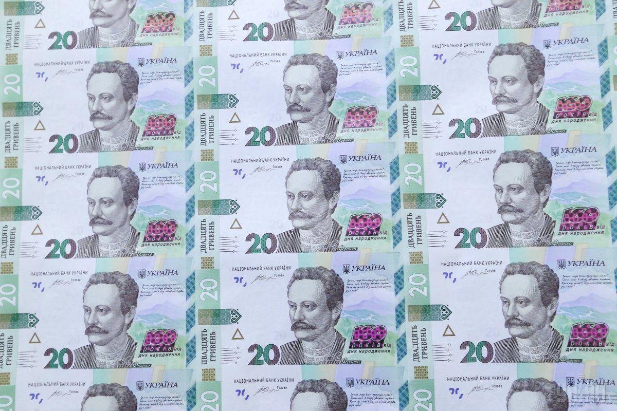 Гривня укрепилась к доллару на 5 копеек / фото УНИАН