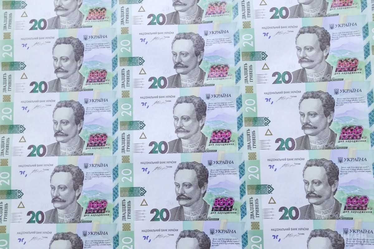Минфин на ОВГЗ-аукционе привлек в госбюджет 956,6 млн грн / фото УНИАН