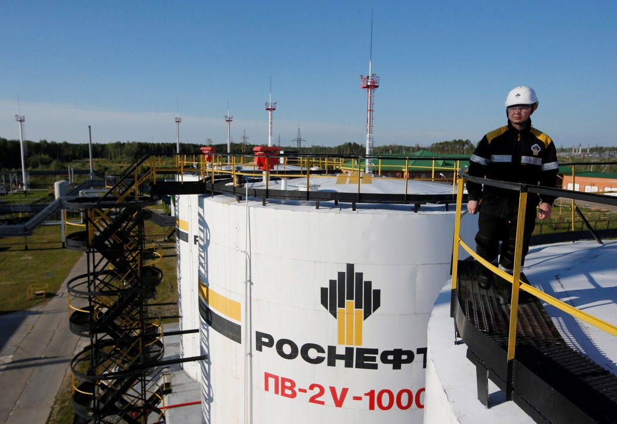 Reuters: EU top court upholds sanctions against Russia's Rosneft