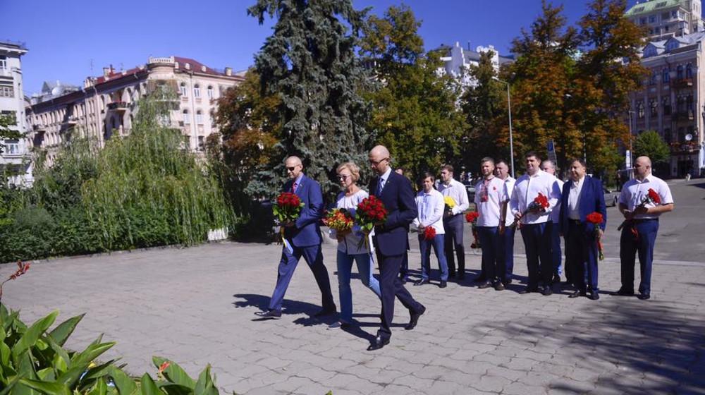 nfront.org.ua