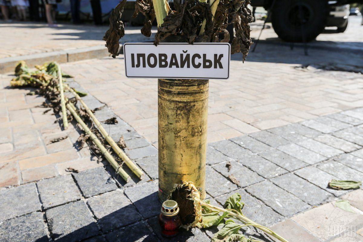 Вторая годовщина Иловайской трагедии / УНИАН