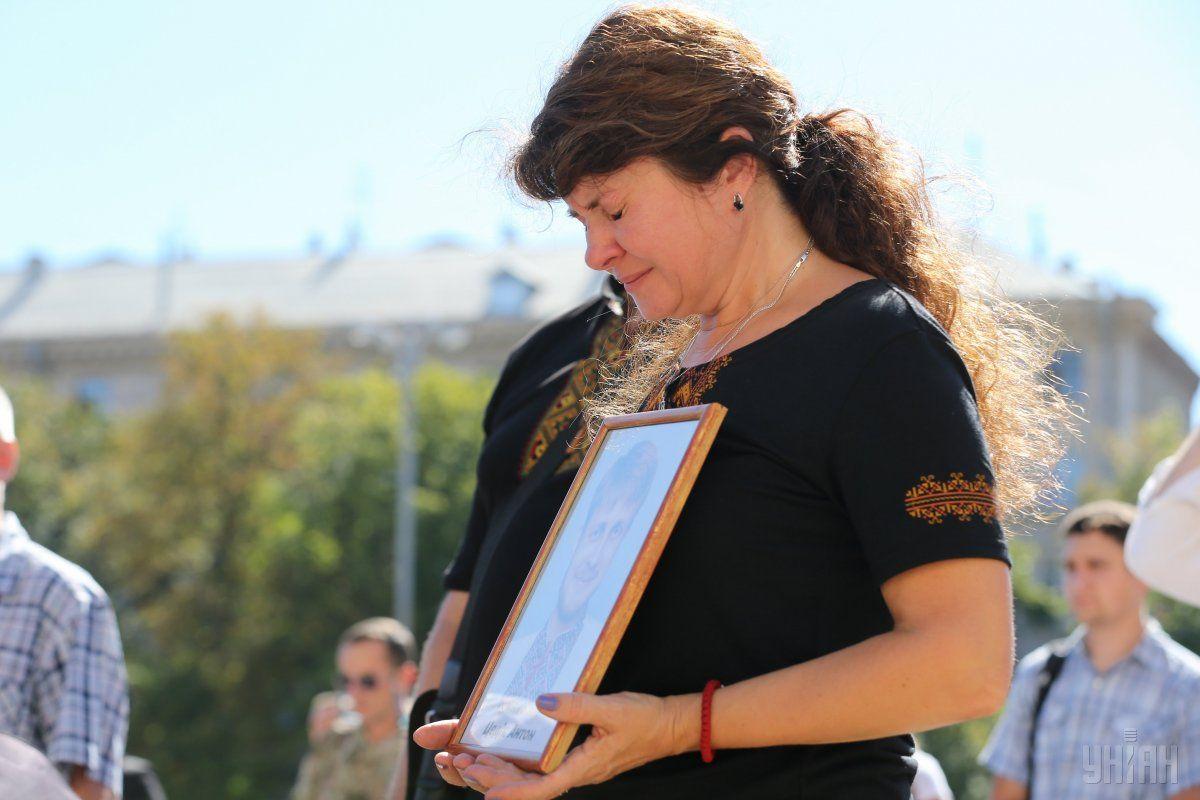 В Кривом Роге почтили память погибших в Иловайскому котле \ УНИАН