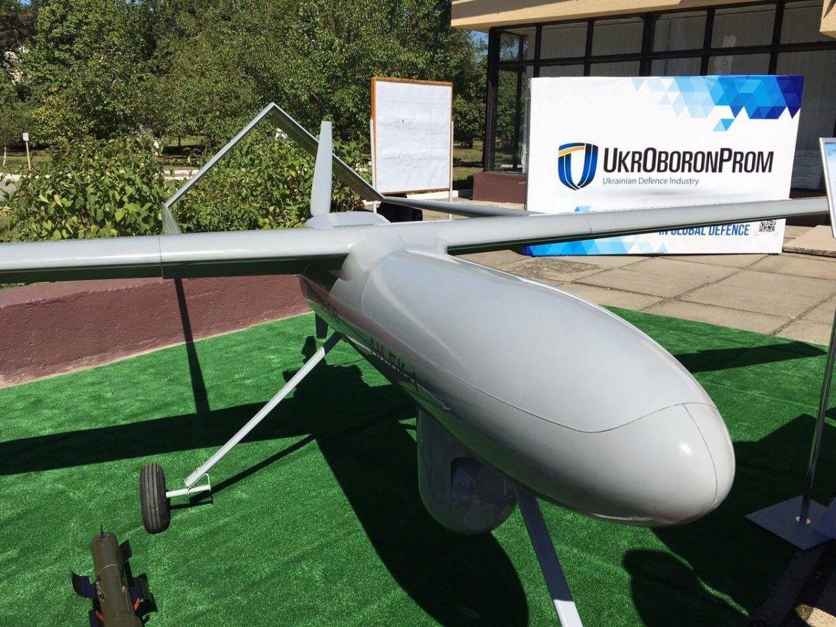 Combat UAV