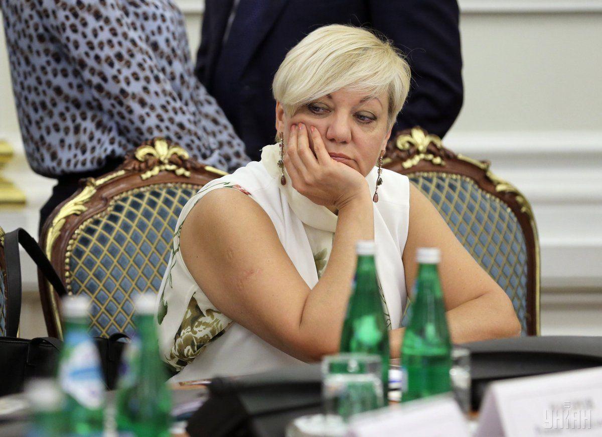 Глава НБУ Валерия Гонтарева / Фото УНИАН