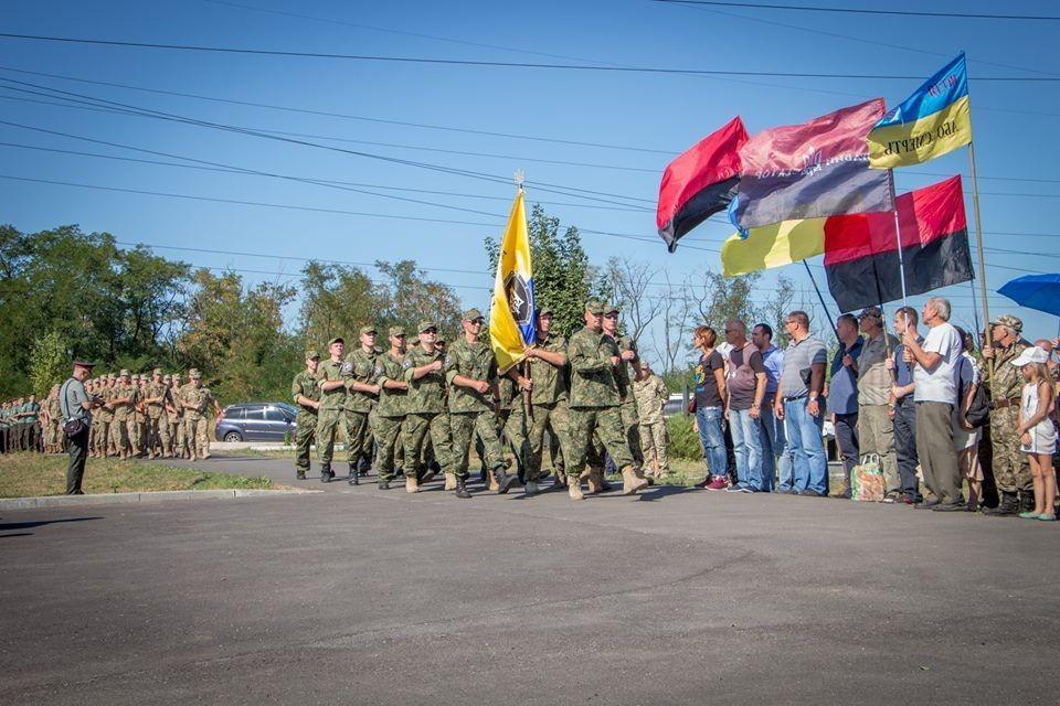 фото: gorod.dp.ua