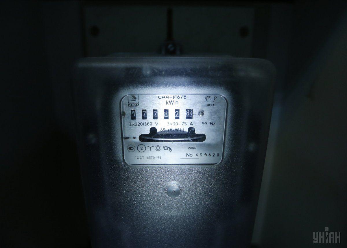 На сегодня самый высокий тариф на электричество - в Луганской области / Фото УНИАН
