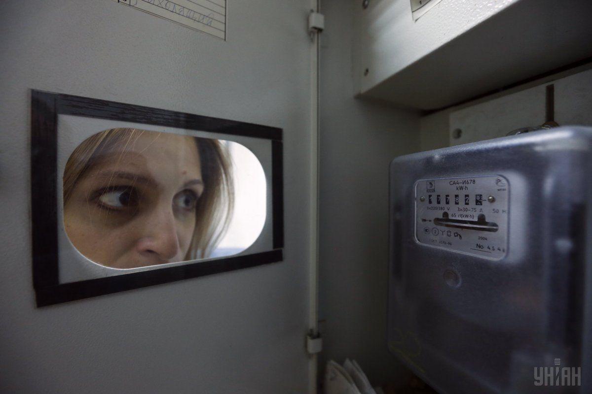 В Украине начал действовать единый тариф на свет - 1,68 гривни за килоВатт-час /фото УНІАН