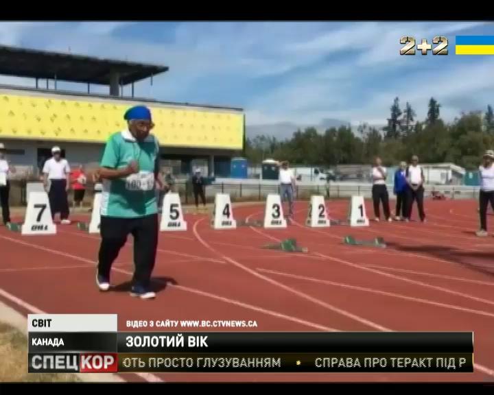 100-летняя жительница Индии получила золотую медаль в международном забеге в Канаде /