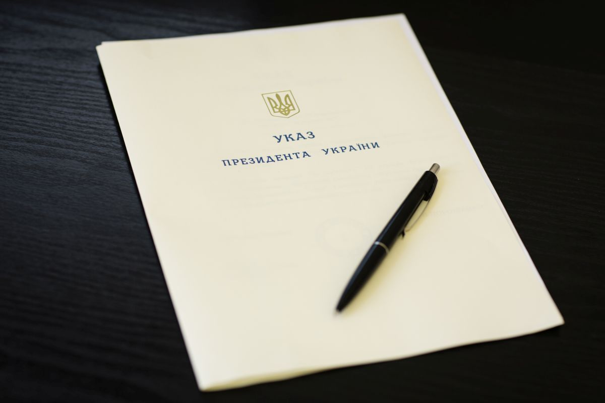 Дата введения военного положения не озвучивалась / фото president.gov.ua
