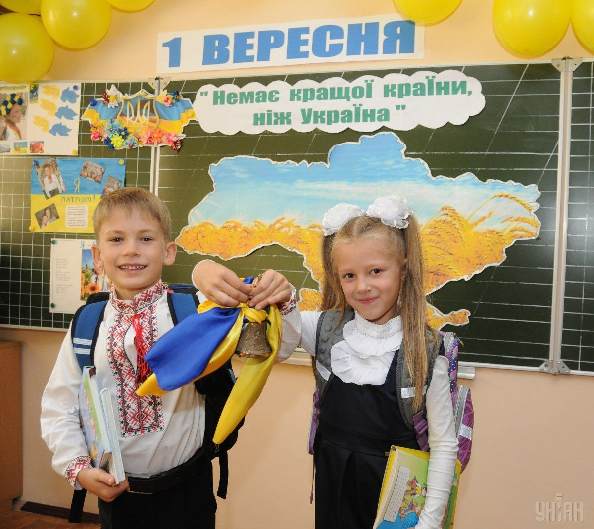 звонок, школа / Фото УНИАН