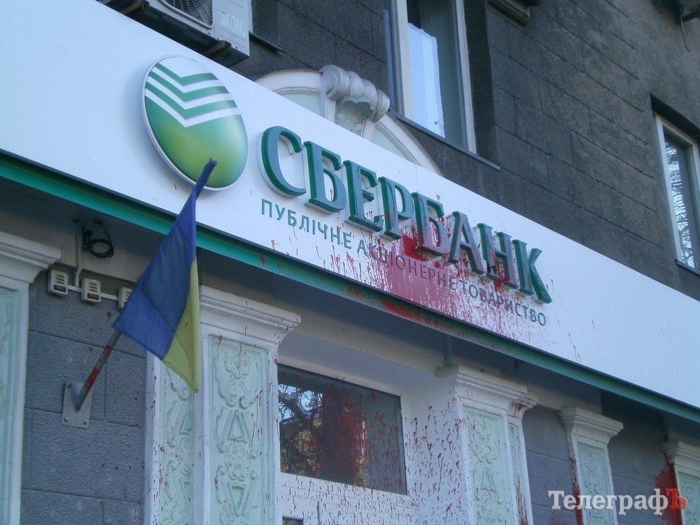В Нацбанке явной связи российских банков с террористами не наблюдают / telegraf.in.ua