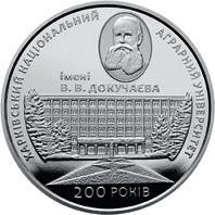 057.ua