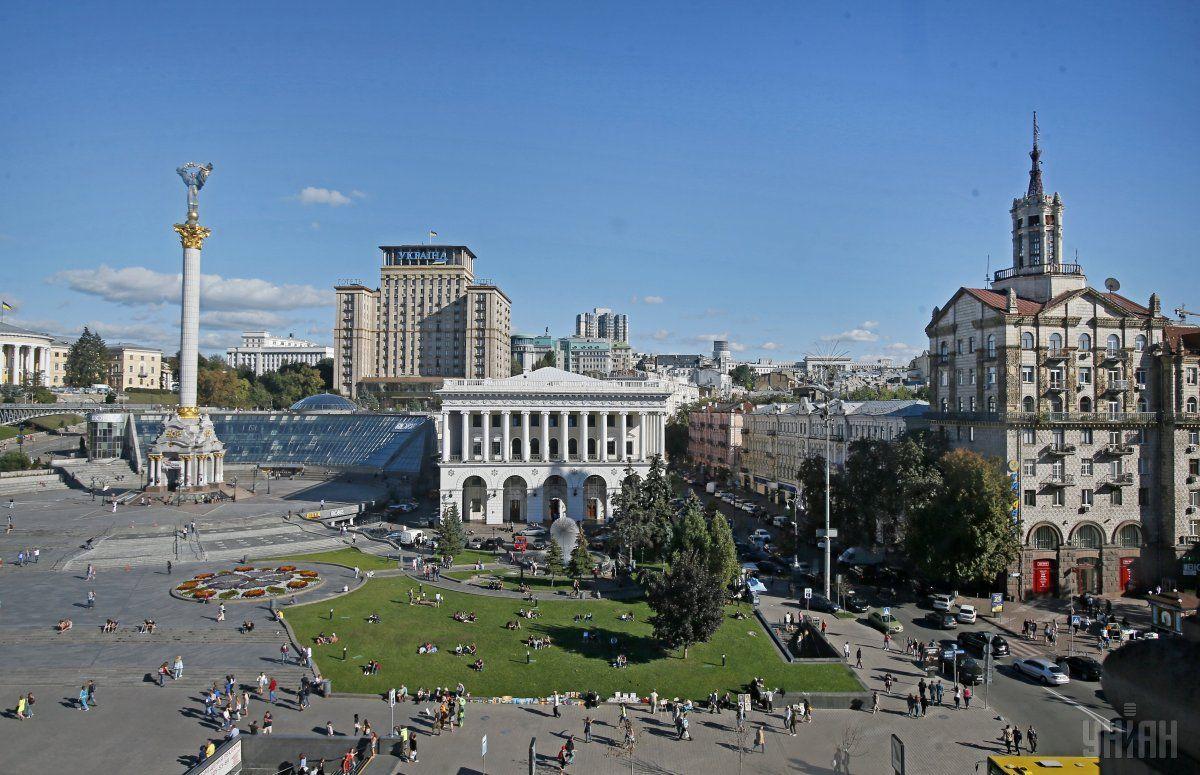 У Києві презентували програму державних заходів до свята / Фото УНІАН
