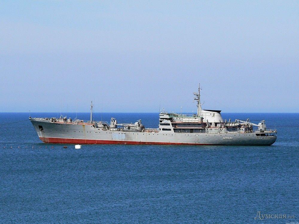 корабль донбасс вмс / dumskaya.net