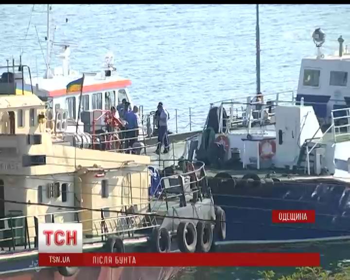 Одной из причин бунта на турецком судне вблизи Одессы был алкоголь /