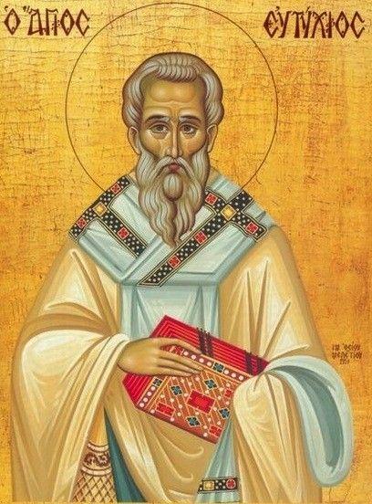 """Результат пошуку зображень за запитом """"Святого священномученика Євтихія, учня святого Йоана Богослова"""""""