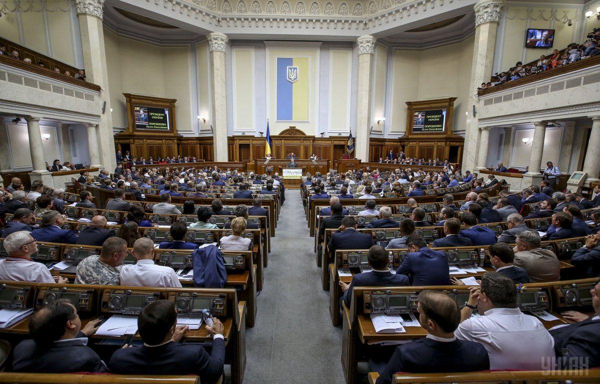 Рада розглядає питання скандального судді Чауса / Фото УНІАН