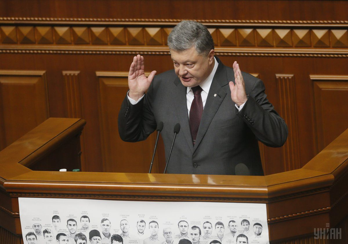 Poroshenko today delivered an address to the Parliament / Photo from UNIAN