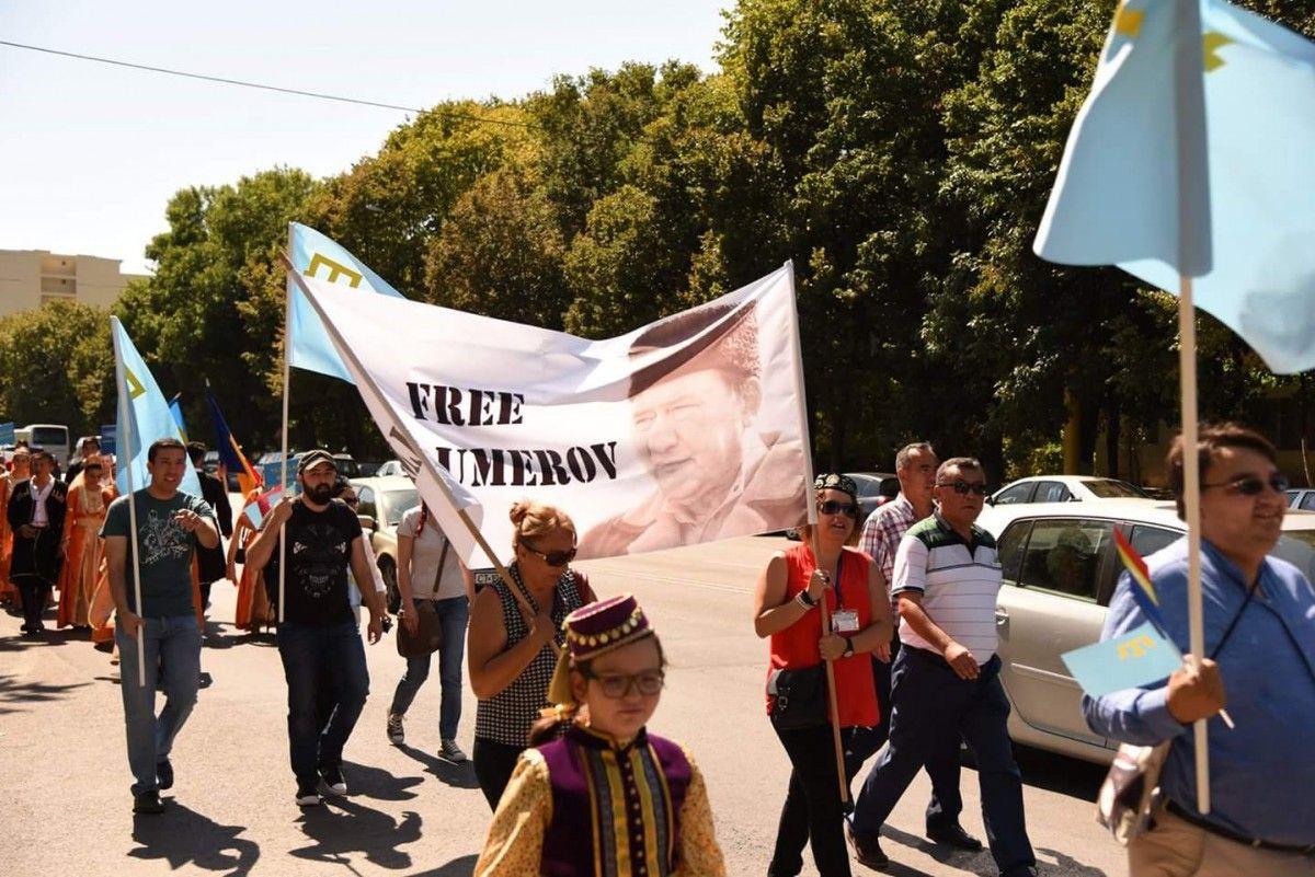 Фото facebook.com/nkbayar